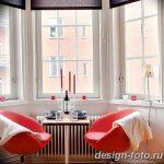 фото Светлый интерьер квартиры 16.11.2018 №059 - Bright interior apartment - design-foto.ru