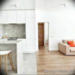 фото Светлый интерьер квартиры 16.11.2018 №062 - Bright interior apartment - design-foto.ru