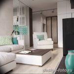 фото Светлый интерьер квартиры 16.11.2018 №079 - Bright interior apartment - design-foto.ru