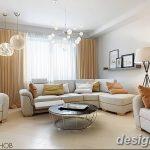 фото Светлый интерьер квартиры 16.11.2018 №249 - Bright interior apartment - design-foto.ru