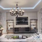 фото Светлый интерьер квартиры 16.11.2018 №293 - Bright interior apartment - design-foto.ru