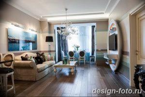 фото Светлый интерьер квартиры 16.11.2018 №329 - Bright interior apartment - design-foto.ru