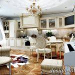 фото Светлый интерьер квартиры 16.11.2018 №331 - Bright interior apartment - design-foto.ru