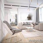фото Светлый интерьер квартиры 16.11.2018 №425 - Bright interior apartment - design-foto.ru