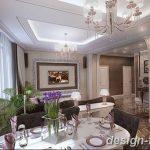 фото Светлый интерьер квартиры 16.11.2018 №485 - Bright interior apartment - design-foto.ru