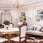 фото Светлый интерьер квартиры 16.11.2018 №490 - Bright interior apartment - design-foto.ru