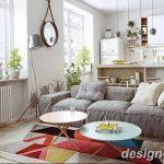 фото Светлый интерьер квартиры 16.11.2018 №511 - Bright interior apartment - design-foto.ru