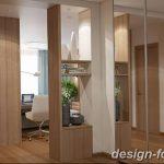 фото Светлый интерьер квартиры 16.11.2018 №560 - Bright interior apartment - design-foto.ru