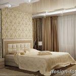 фото Светлый интерьер квартиры 16.11.2018 №561 - Bright interior apartment - design-foto.ru