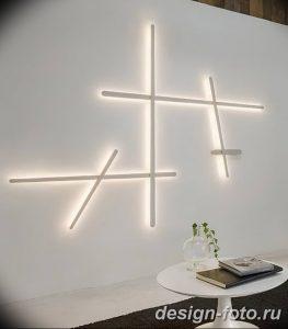 фото свет в дизайне интерье 28.11.2018 №013 - photo light in interior design - design-foto.ru