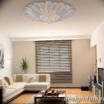 фото свет в дизайне интерье 28.11.2018 №017 - photo light in interior design - design-foto.ru