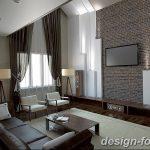 фото свет в дизайне интерье 28.11.2018 №022 - photo light in interior design - design-foto.ru