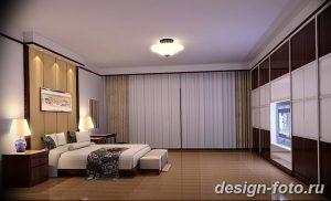 фото свет в дизайне интерье 28.11.2018 №041 - photo light in interior design - design-foto.ru