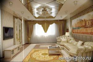 фото свет в дизайне интерье 28.11.2018 №081 - photo light in interior design - design-foto.ru