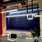 фото свет в дизайне интерье 28.11.2018 №105 - photo light in interior design - design-foto.ru