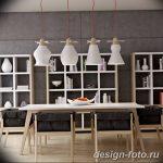 фото свет в дизайне интерье 28.11.2018 №119 - photo light in interior design - design-foto.ru