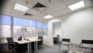 фото свет в дизайне интерье 28.11.2018 №160 - photo light in interior design - design-foto.ru