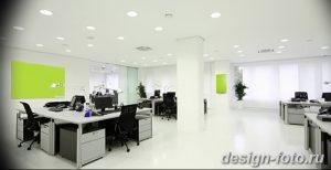 фото свет в дизайне интерье 28.11.2018 №162 - photo light in interior design - design-foto.ru