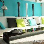 фото свет в дизайне интерье 28.11.2018 №163 - photo light in interior design - design-foto.ru