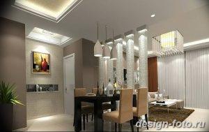 фото свет в дизайне интерье 28.11.2018 №173 - photo light in interior design - design-foto.ru