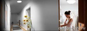 фото свет в дизайне интерье 28.11.2018 №230 - photo light in interior design - design-foto.ru
