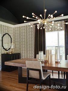 фото свет в дизайне интерье 28.11.2018 №241 - photo light in interior design - design-foto.ru