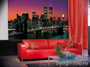 фото свет в дизайне интерье 28.11.2018 №257 - photo light in interior design - design-foto.ru
