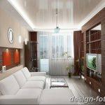 фото свет в дизайне интерье 28.11.2018 №261 - photo light in interior design - design-foto.ru