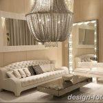 фото свет в дизайне интерье 28.11.2018 №268 - photo light in interior design - design-foto.ru