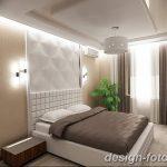 фото свет в дизайне интерье 28.11.2018 №270 - photo light in interior design - design-foto.ru