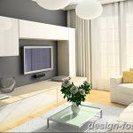 фото свет в дизайне интерье 28.11.2018 №274 - photo light in interior design - design-foto.ru