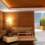 фото свет в дизайне интерье 28.11.2018 №277 - photo light in interior design - design-foto.ru