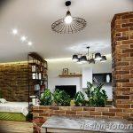 фото свет в дизайне интерье 28.11.2018 №279 - photo light in interior design - design-foto.ru