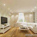 фото свет в дизайне интерье 28.11.2018 №283 - photo light in interior design - design-foto.ru