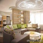 фото свет в дизайне интерье 28.11.2018 №286 - photo light in interior design - design-foto.ru