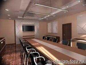 фото свет в дизайне интерье 28.11.2018 №360 - photo light in interior design - design-foto.ru