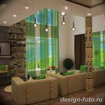 фото свет в дизайне интерье 28.11.2018 №368 - photo light in interior design - design-foto.ru