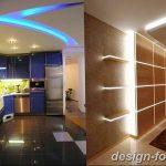 фото свет в дизайне интерье 28.11.2018 №422 - photo light in interior design - design-foto.ru
