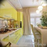 фото свет в дизайне интерье 28.11.2018 №435 - photo light in interior design - design-foto.ru
