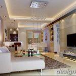 фото свет в дизайне интерье 28.11.2018 №449 - photo light in interior design - design-foto.ru