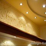 фото свет в дизайне интерье 28.11.2018 №451 - photo light in interior design - design-foto.ru