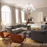 фото свет в дизайне интерье 28.11.2018 №461 - photo light in interior design - design-foto.ru