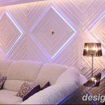 фото свет в дизайне интерье 28.11.2018 №474 - photo light in interior design - design-foto.ru