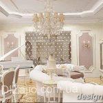 фото свет в дизайне интерье 28.11.2018 №517 - photo light in interior design - design-foto.ru