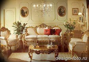 фото свет в дизайне интерье 28.11.2018 №529 - photo light in interior design - design-foto.ru