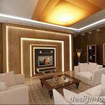 фото свет в дизайне интерье 28.11.2018 №538 - photo light in interior design - design-foto.ru