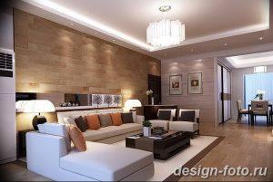фото свет в дизайне интерье 28.11.2018 №543 - photo light in interior design - design-foto.ru