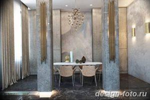 фото свет в дизайне интерье 28.11.2018 №544 - photo light in interior design - design-foto.ru