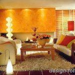 фото свет в дизайне интерье 28.11.2018 №553 - photo light in interior design - design-foto.ru