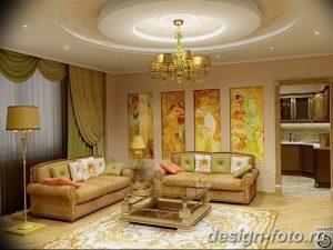 фото свет в дизайне интерье 28.11.2018 №560 - photo light in interior design - design-foto.ru